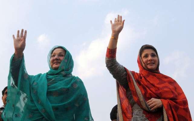 خاتون اول کے انتقال پر تعزیتی قرارداد پنجاب اسمبلی میں جمع